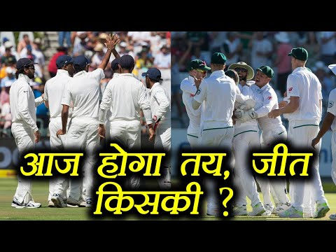 India vs South Africa 1st Test: 4th day of match will decide, which team will win | वनइंडिया हिंदी