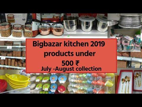Bigbazar Kitchen Special Items    Under 500 ₹
