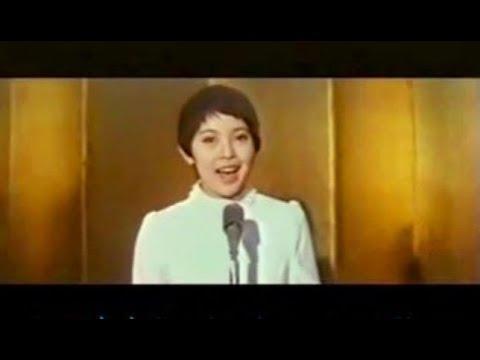 しあわせの涙 岡崎友紀 1970年