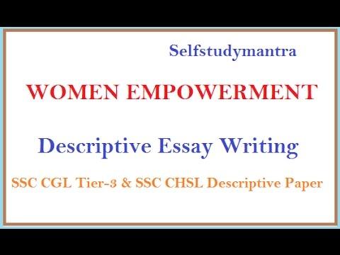 WOMEN EMPOWERMENT  ESSAY FOR SSC CGL TIER 3 DESCRIPTIVE PAPER - YouTube