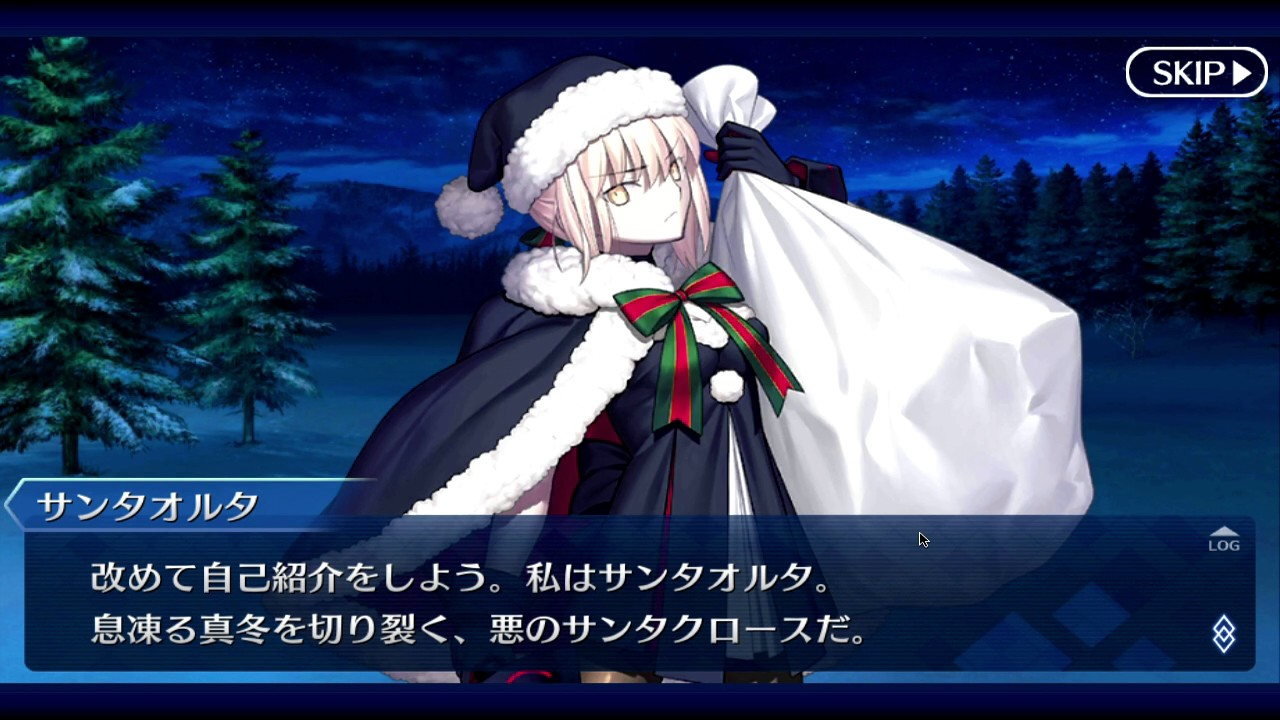 Santa Alter Event English Prologue