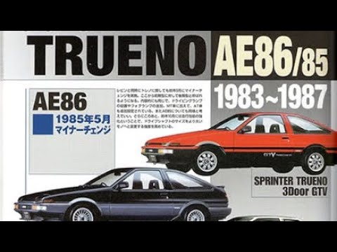 AE86 vs AE85: Whats the difference?