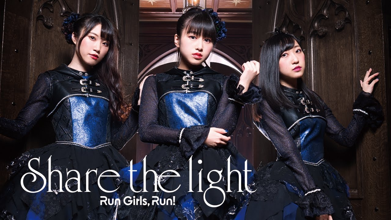Run Girls, Run! / Share the light