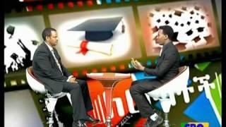የወጣቶች ህዳር 12 2008 ዓ ም Ethiopian Youth Program LeWetatoch November 23, 2015