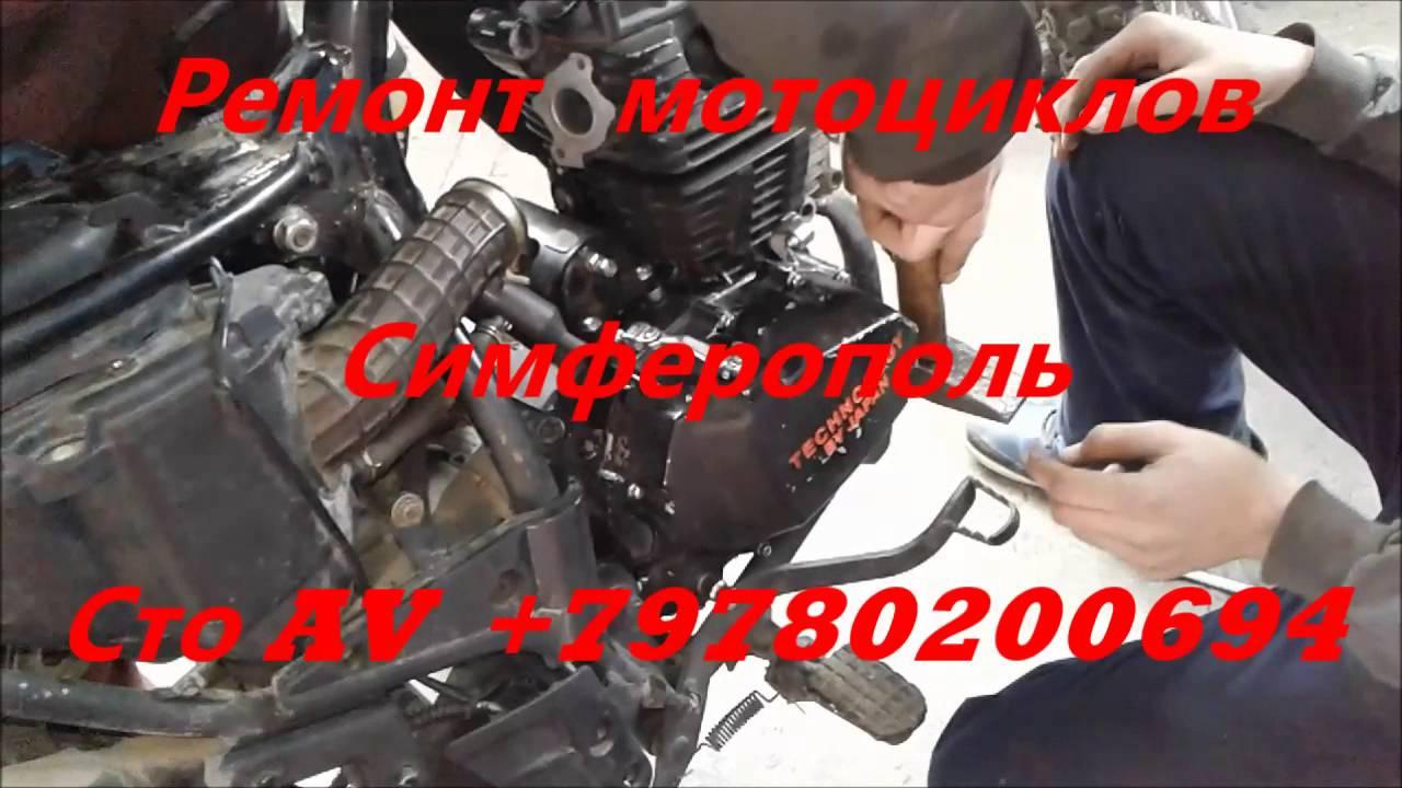 Электроскутер трицикл с кабиной TRISCOOTER ELEJULI 2000W Купить 8 .