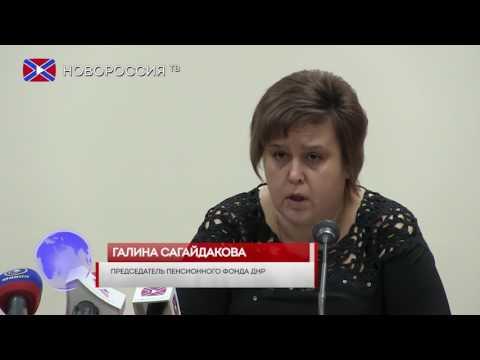 Официальный сайт Алтайского края: новости, законы