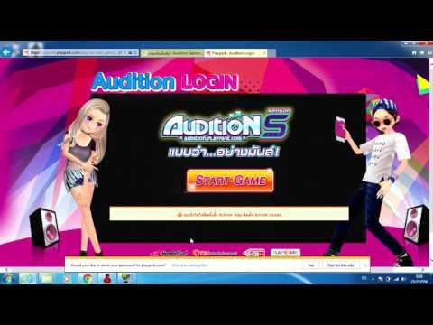 วิธีแก้ปัญหาเริ่มเกมไม่ได้เพราะ ActiveX ในเกม Audition
