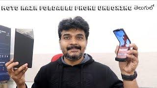 Motorola Razr Foldable Phone Unfolding & First Look ll in Telugu ll