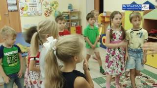 Духовно нравственное воспитание в детском саду Звёздочка