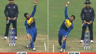 Top Mysterious Bowlers- Can Bowl with Both Hands