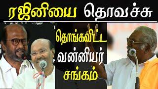 Vaniyar sangam vs rajinikanth - vaiyar sangam leaders takes on rajini and kamal haasan