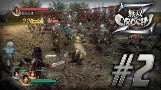Musou Orochi Z Gameplay PC #2 | Battle of Hasedo | Shu Story (No Commentary) 『無双OROCHI Z』