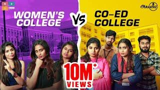 Women's College Vs Co-ed College || Araathi || Tamada Media
