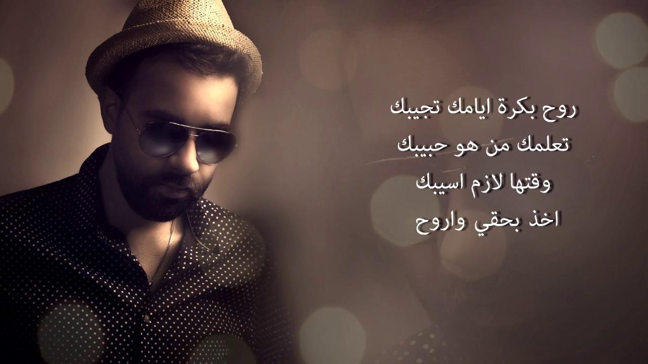 عبد العزيز الويس متعود علي بيانو 2017 Youtube