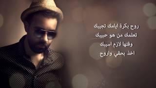 عبد العزيز الويس - متعود علي (بيانو) | 2017