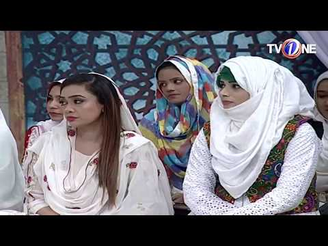 Aap Ka Sahir - 12th Rabi Ul Awal - 1st December 2017 - Full HD - TV One