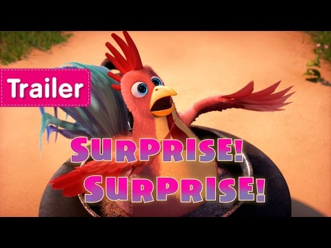 Masha and The Bear -  Surprise! Surprise! (Trailer) New episode coming soon!