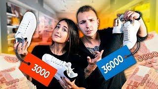 КУПИЛИ КРОССЫ ЗА 36 000 на РЫНКЕ, за что заплатили???