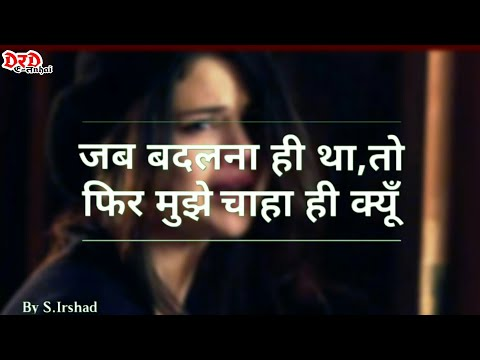 Heart Touching Sad quotes For Broken Hearts in hindi (हिंदी शायरी )