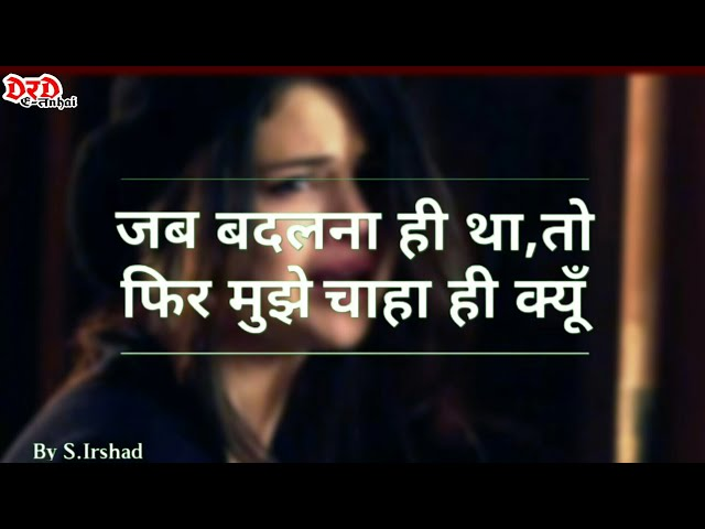 Heart Touching Sad quotes For Broken Hearts in hindi (????? ????? )