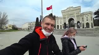Так Стамбул ещё никто не показывал Турция 2021