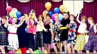 видео Празднуем тематическую вечеринку в стиле «Стиляги»
