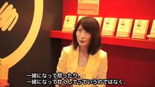 『思春期の女の子の育て方』江藤真規さんインタビュー