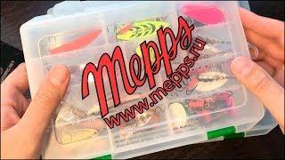 Хорошие КОРОБКИ для Приманок, блёсны Mepps и Плетёнка SUNLINE - обзор/распаковка [Sibiryak007]