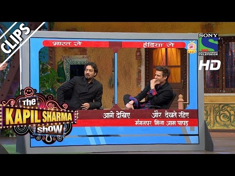 Star-Cast of 'Madaari' on a Live TV Debate - The Kapil Sharma Show -Episode 24 - 10th July 2016