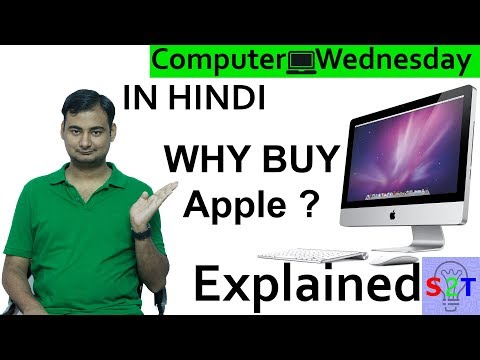 Why Buy Apple Explained In HINDI {Computer Wednesday}