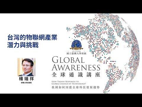 ‧ 2019\09\02\3S MARKET Daily 智慧產業新資訊