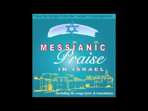 Zevach Toda - Messianic Praise In Israel
