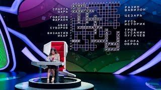 Шоу Удивительные люди. Наталья Налимова. Мастер головоломок