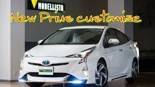 トヨタ  プリウス  新型  モデリスタ、カスタマイズで上質感を演出!New prius thumbnail