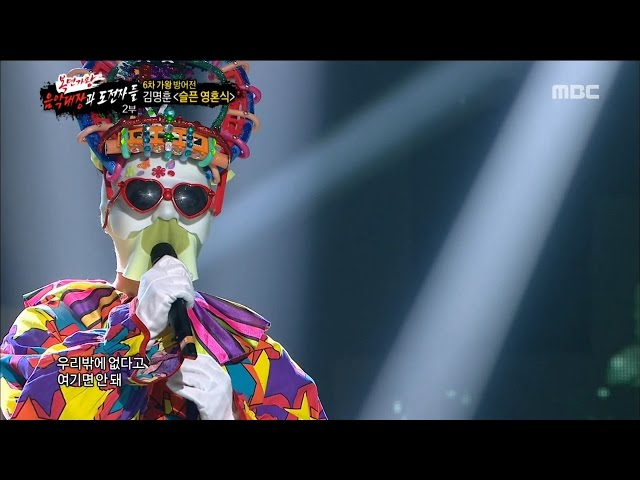 [King of masked singer] 복면가왕 Kim Myung Hoon – For Your Soul 20160916