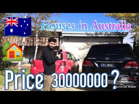 Houses in Australia 🇦🇺 #price #interior #my room 🏘️
