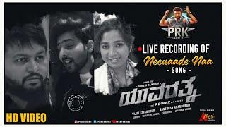 Neenaade Naa |Yuvarathnaa|  Recording | Puneeth Rajkumar | Thaman.S | Arman Malik | Shreya Ghoshal