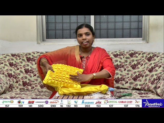 Nangaiyar Neram - தொழில் பழகு | smocking pillow | Videos | Velicham Tv Entertainment