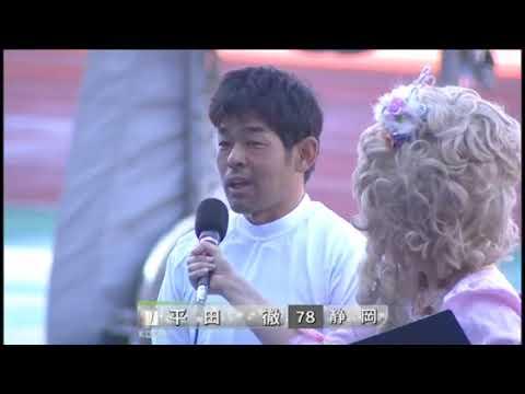 2018/02/13 第3R ①平田 徹 勝利者インタビュー