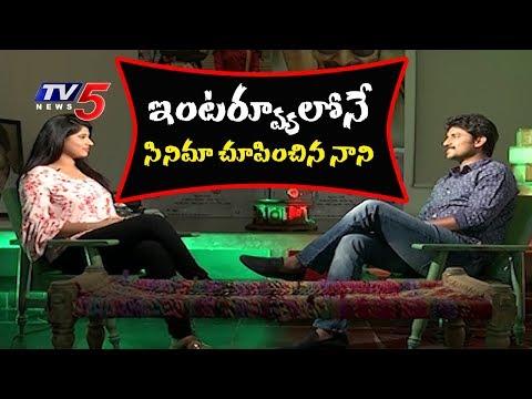 ఇంటర్వ్యూలోనే సినిమా చూపించిన నాని..! | Hero Nani Exclusive Interview On #KrishnarjunaYuddham | TV5