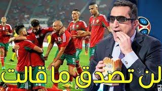 مؤثر الفيفا: المنتخب المغربي يملك كل شيء للتألق في مونديال روسيا 2018 وهذا ما قالته
