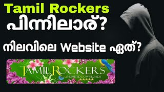 Who is behind the TamilRockers? | What is Tamilrockers new website ?