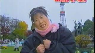 【出演 】あき竹城 ※本社は東京です。