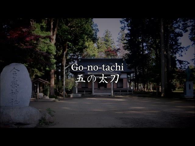 O'Sensei Morihei Ueshiba and Morihiro Saito kumitachi henka no tachi AIKIKEN
