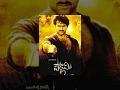 Pournami Telugu Full Movie - Prabhas, Trisha