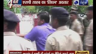 Superintendent of police slaps a minister in jharkhand