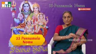 Punnamula Nomu | To Increase Lifespan of the Husband | Nomulu & Vrathalu