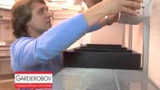 видео гардеробные системы хранения