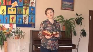 Страна читающая— «Учителям» Р.И.Рождественского