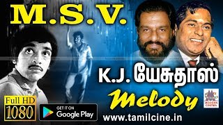 Yesudas hit | Music Box